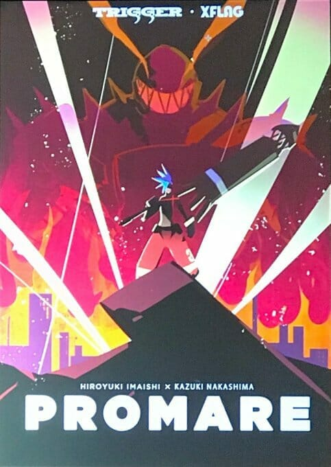 Promare promotional poster art.