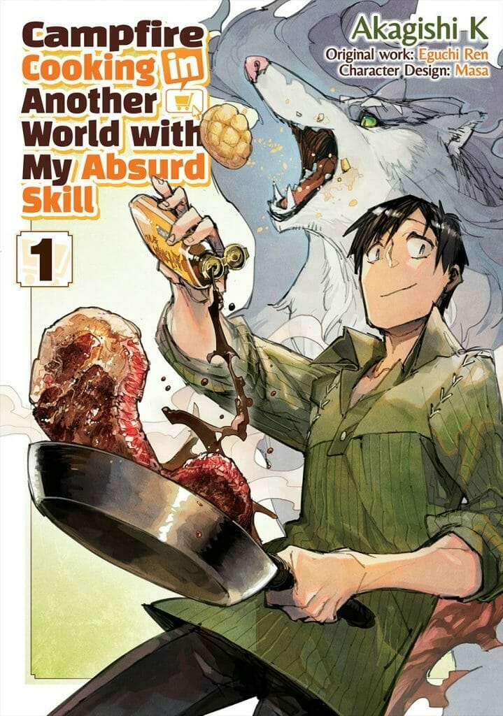 Campfire Cooking in Another World with My Absurd Skill Manga Volume 1 Cover