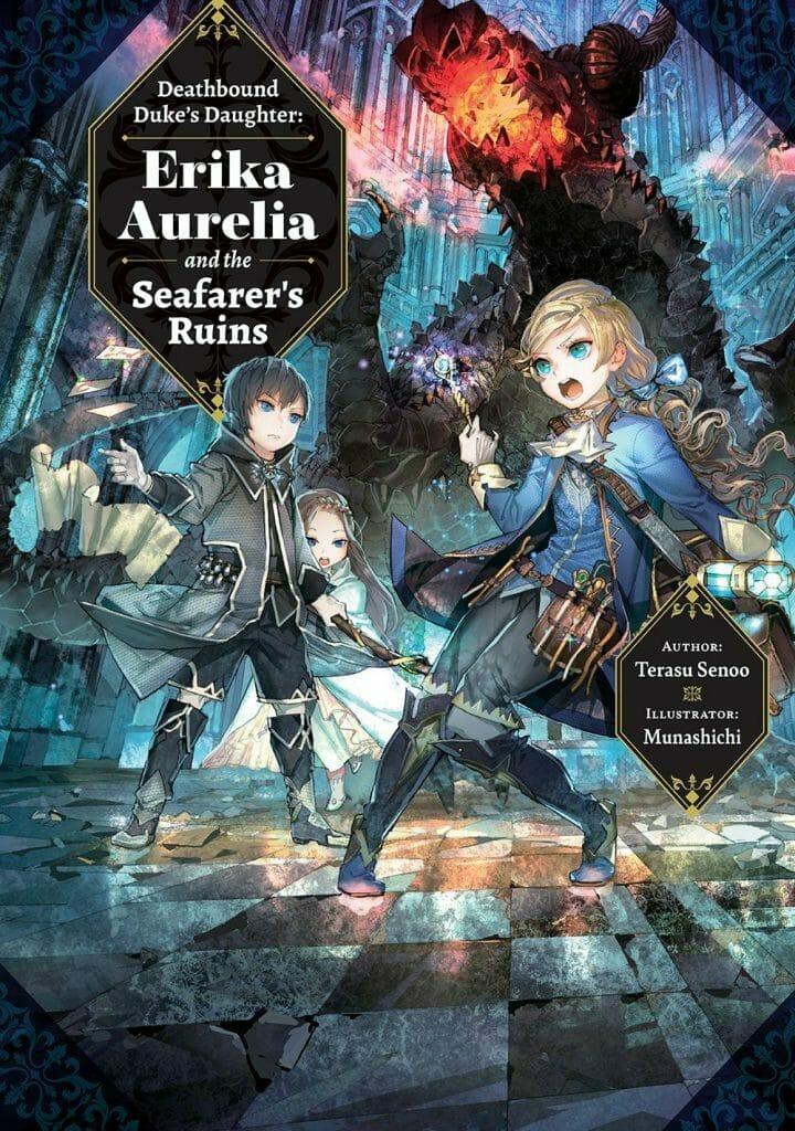 Deathbound Dukes Daughter Novel Volume 1 Cover 001 - 20200417Deathbound Duke's Daughter Novel Volume 1 Cover