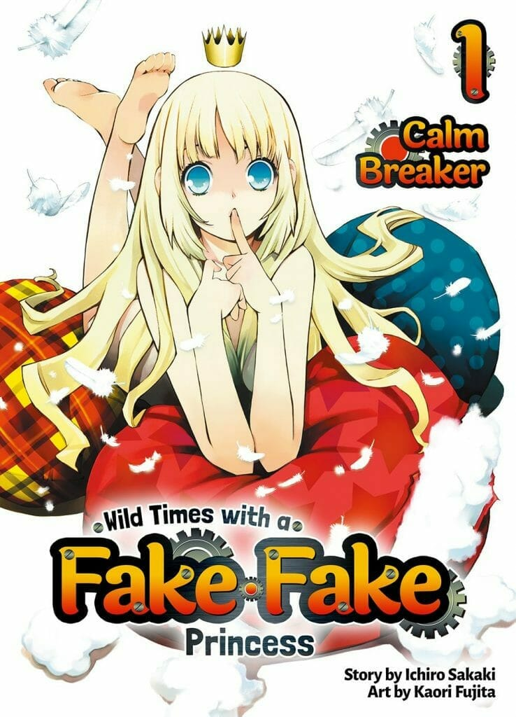 Wild Times with a Fake Fake Princess Novel Volume 1 Cover