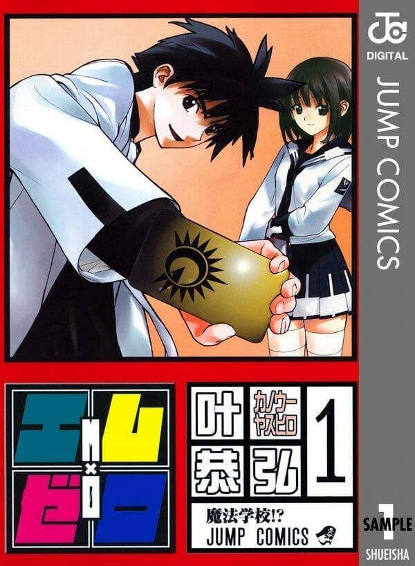Mx0 Manga Volume 1 Cover Art