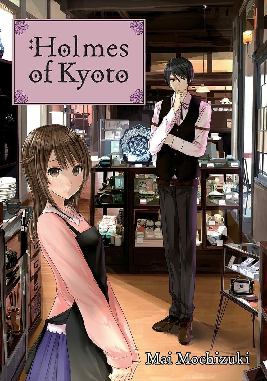 Holmes of Kyoto Novel Volume 1 Cover