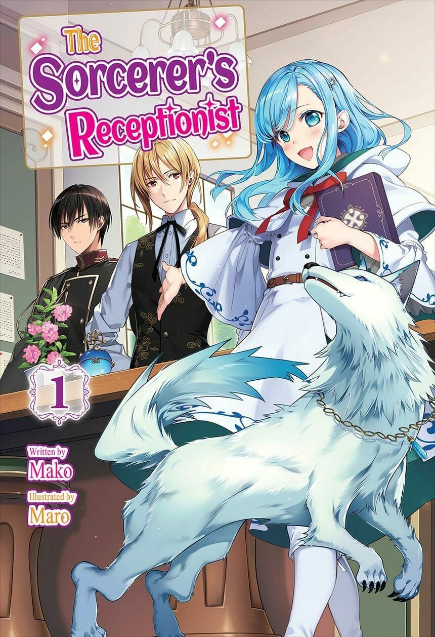 The Sorcererers Receptionist Novel Volume 1 Cover