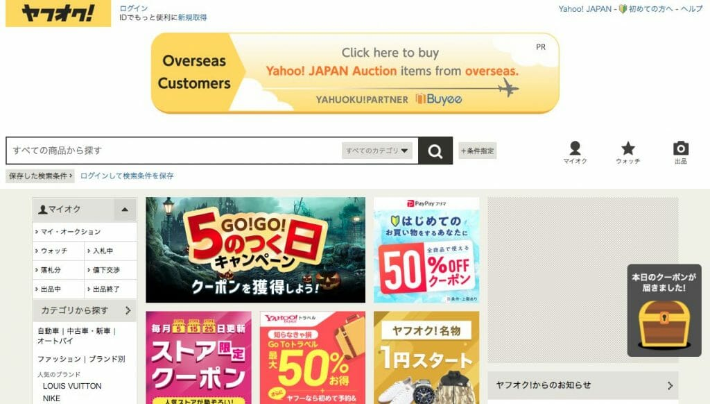 Screenshot of the front page for Yahoo! Auctions Japan
