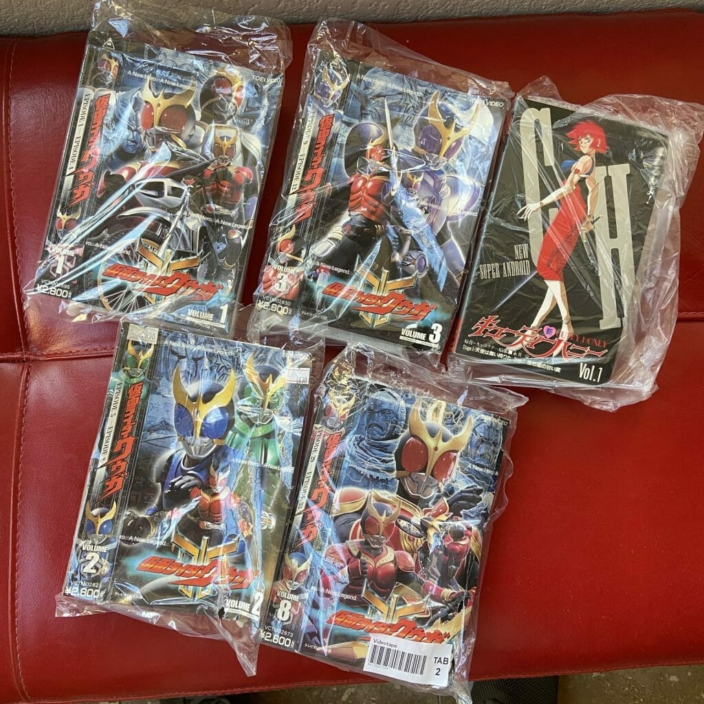 Photograph of four Kamen Rider VHS tapes and a New Cutey Honey tape.