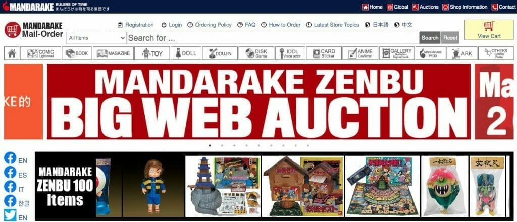 Screenshot of the front page of Mandarake's world site