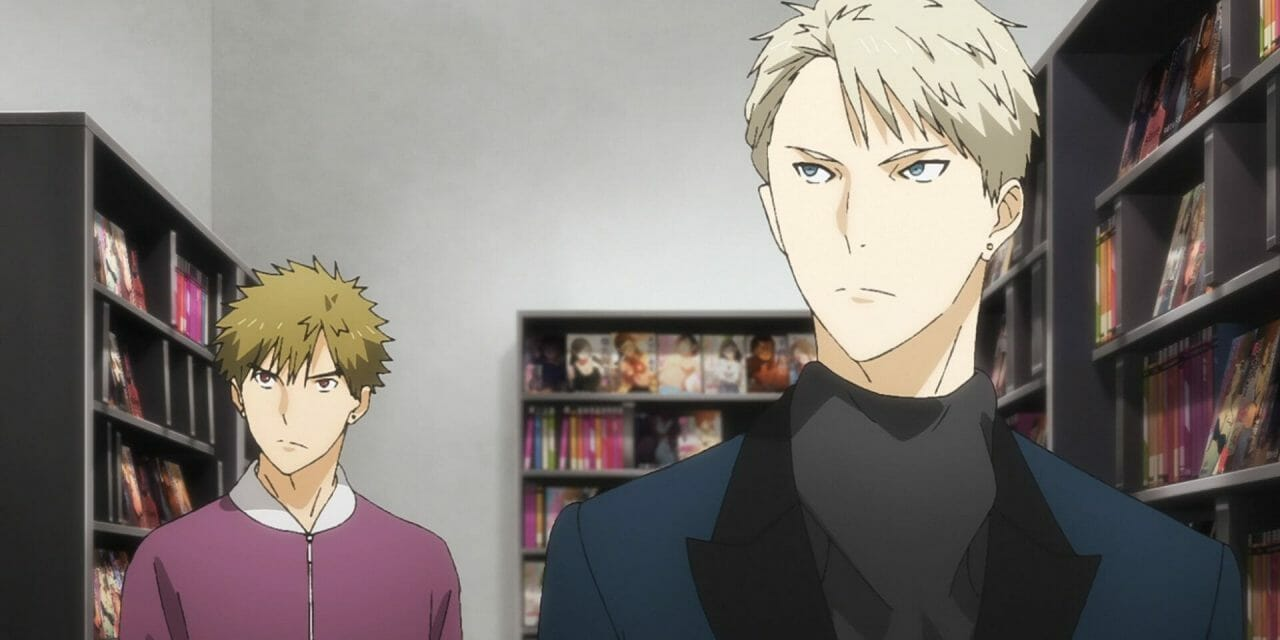 The Herald Anime Club Meeting 164: Ikebukuro West Gate Park Episode 7