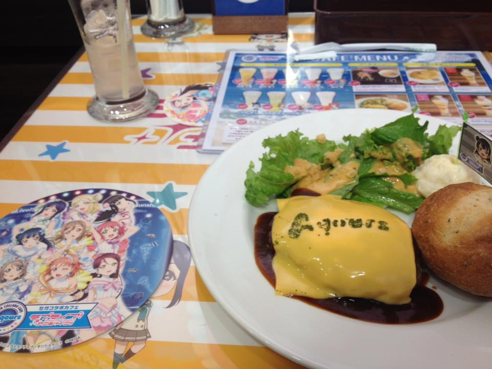 Photograph of a cheese-covered meal at a Love Live collaboration cafe
