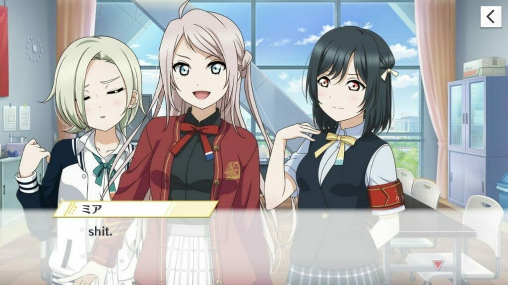 """A screenshot from a mobile video game featuring a pink-haired girl in a red jacket, a black-haired girl in a black dress, and a blonde girl wearing a a dress shirt and sports jacket. Text: """"Mia: shit."""""""